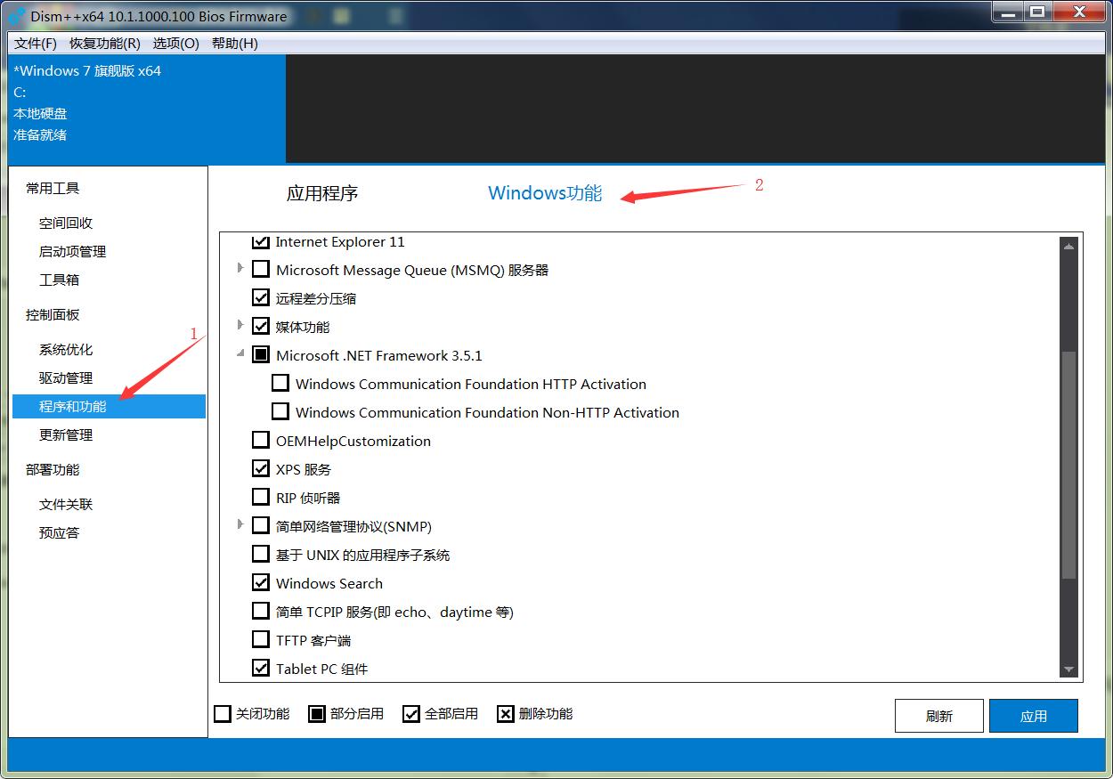 Windows 10 离线安装 .net framework 3.5 方法(附教程和离线安装文件)